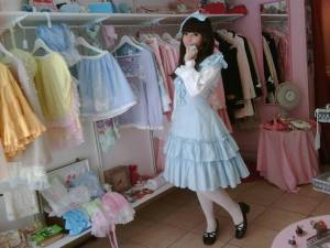 boutique kawaii shoppu